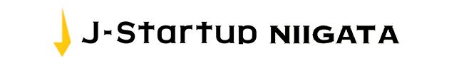j-StartupNIIGATA